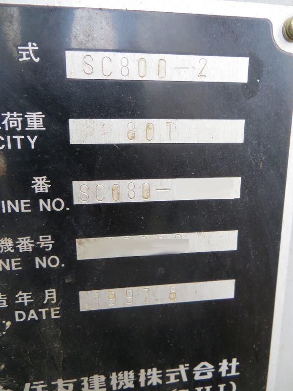SC800-2_050